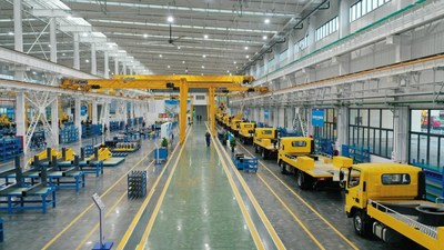 XCMG's Intelligent Manufacturing Base for Urban Operation-Specific Vehicles Completed and Production Commences.